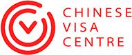 Китайский визовый центр