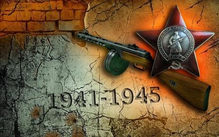 Годовщина завершения Второй мировой войны
