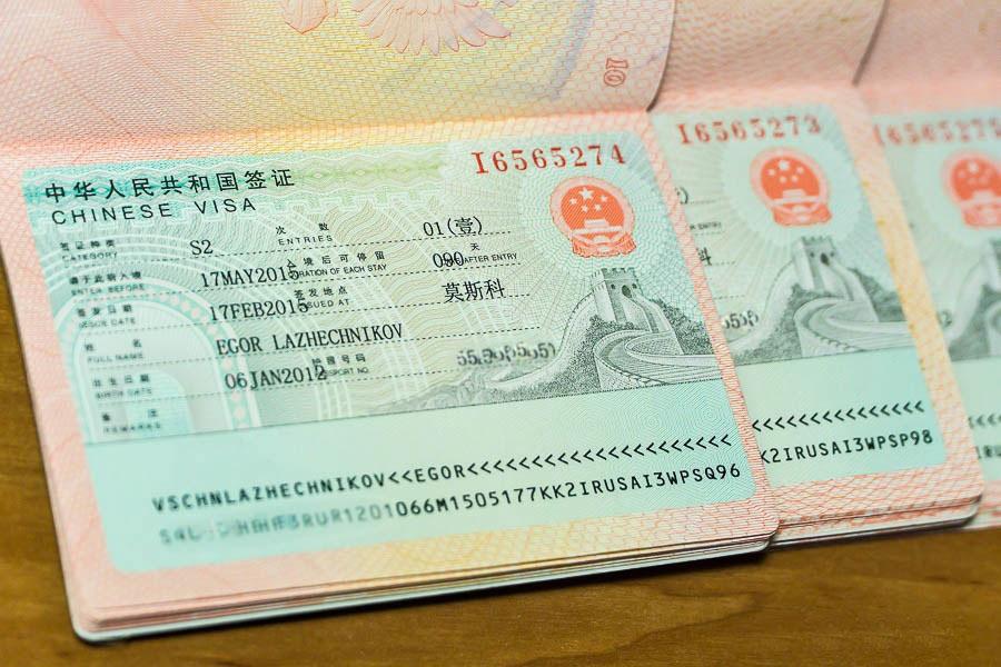 Как сделать визу в владивостоке