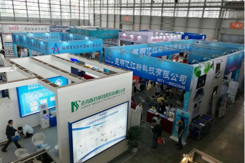 The 19th Yunnan Medical Equipment and Technology Exhibition