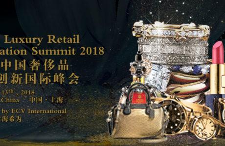 Luxury China 2018