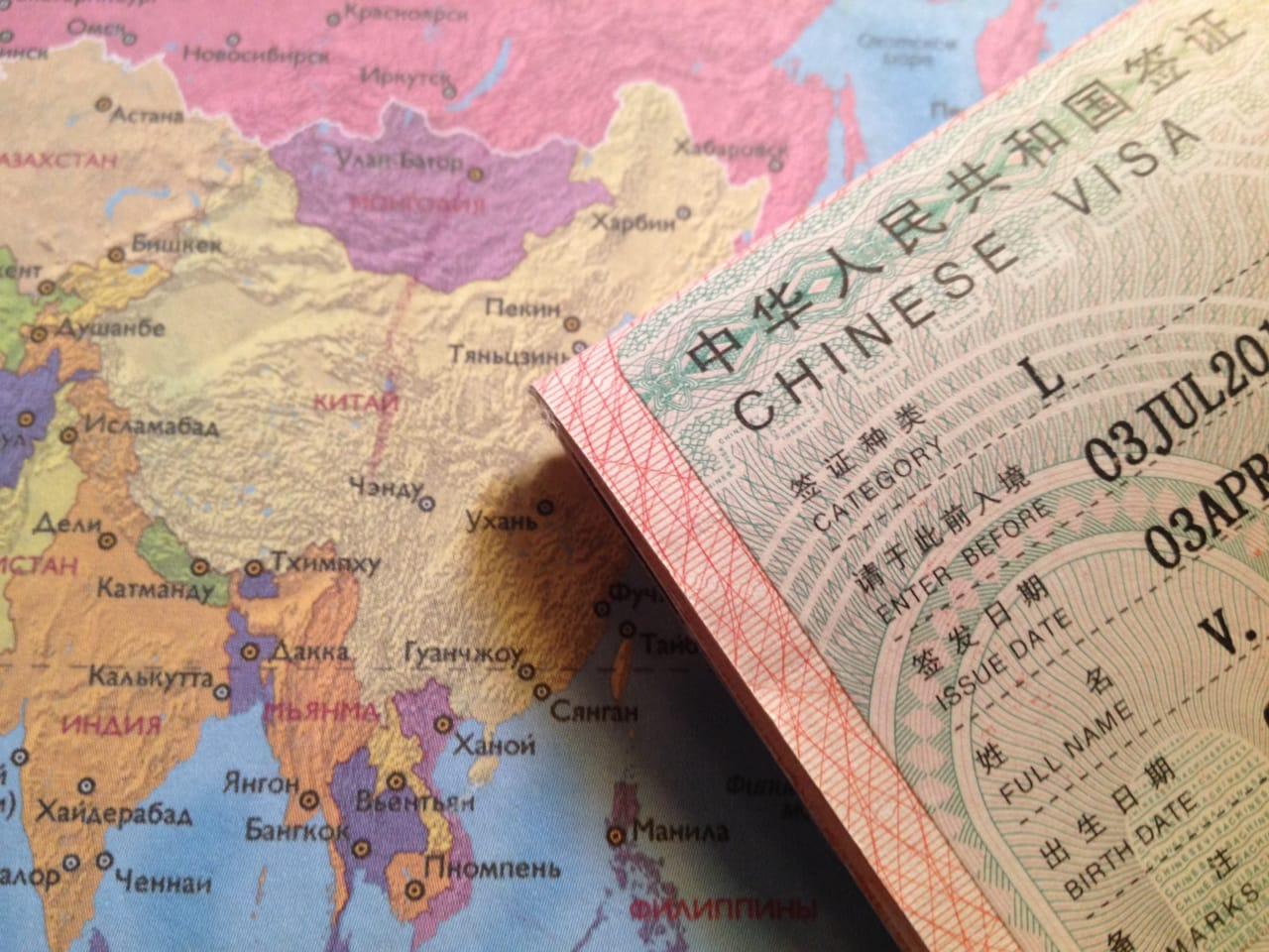Стоимость визы на 2019-2020 год для посещения Китая