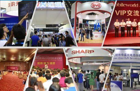 Touch China 2018 - Международная выставка